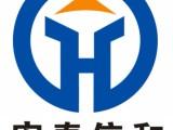 贵州宏泰信和专业办理贵州全省施工资质,专业快捷