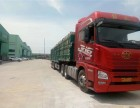 成都到湘潭运输公司 机械设备运输 工程车运输