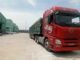 成都到昭通物流专线 轿车托运 大件设备运输