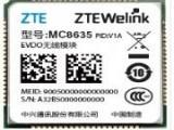 MC8635中兴模块 3G模块 EV-DO通讯模块