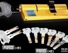 配钥匙配异形钥匙配防盗门钥匙北京配钥匙公司