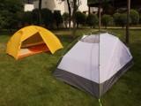 茂名高州白花山户外露营帐篷睡袋对讲机等出租