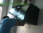专业修洗油烟机燃气灶集成灶 燃气热水器以旧换新安装