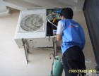 美的海尔格力长虹TCL奥克斯空调售后维修清洗