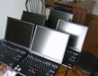 南山哪里回收二手旧电脑台式电脑高价回收