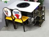 四川成都品的商用韩式铁板烧烤肉无烟烤涮一体桌自助烧烤火锅桌椅