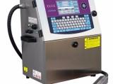 臨沂噴碼機廠家批發,臨沂噴碼機維修,臨沂PVC管道噴碼機