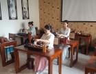 阳泉茶艺师培训茶道培训的好处