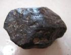 成都哪里可以鉴定陨石?