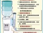 亿家水连锁桶装水配送