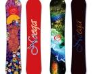 滑雪设备生产厂家 ABS改性材料单板双板滑雪板