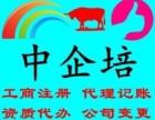 青岛胶南公司注册办理三类医疗器械经营许可证二类医疗器械备案