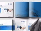 长沙画册设计产品拍摄企业形象VI设计