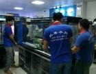 深圳龙岗区专业清洗鱼缸,出售二手鱼缸