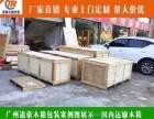广州天河区龙口西打木架价格