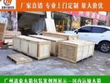 广州上门打木箱