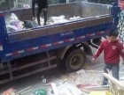 海口家装工装配套服务拆除清运垃圾运输建材