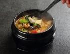 韩国料理培训,韩式大酱汤培训