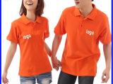 定制短袖翻领Polo纯棉T恤diy订做班服广告衫印字文化衫工作服