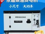 大功率220V车载改装变频发电机