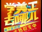 上海哪里学淘宝美工 淘宝店铺装修设计师培训学校