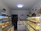 绿波公交站附近蛋糕店超低价转让