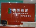 惠州社保医保免费培训育婴,包就业