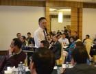 佛山MBA企业管理在职研修班2017年春季班招生简章