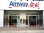 武汉市青山哪里有安利实体店武汉青山安利正品销售电话