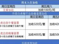 爆款抢购】广州长隆酒店抢购价699元2人住宿~