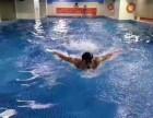 健尔美泳池开放了