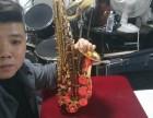 哈尔滨维修长笛,单簧管,萨克斯,小提琴,吉他琵琶专业乐器维修