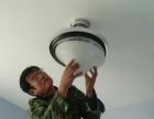 富山名士园 莲坂新村附近电路维修 灯具插座开关安装