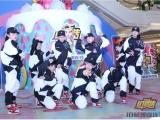 ID酷全國少兒街舞培訓加盟品牌街舞加盟店好處