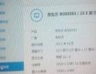 四核四线程1.85G主频,4G三代内存,64G固态