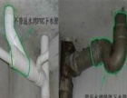 天津红桥区改造洗衣机下水 专业改厨卫独立下水