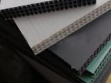 远发新型建筑塑料模版包使用50次以上