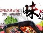 CETV1今非昔比创业栏目推荐福祺道主题餐厅