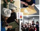 哈尔滨 ** 家庭厨艺烹饪班火热招生!