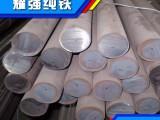 纯铁圆棒,纯铁棒料,电工纯铁棒,原料纯铁圆钢
