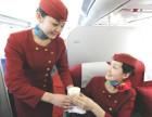 重庆最好航空学校 统招文凭