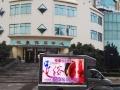 中山LED 广告宣传车。灯箱车