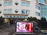 肇庆LED广告宣传车,灯箱车