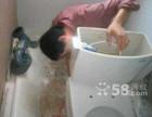 广州维修马桶-维修马桶漏水-换装老化马桶水箱配件