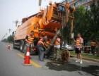 嵊州市管道CCTV检测市政雨水管道疏通快捷服务
