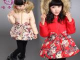 2014新品潮冬装新棉袄款女童碎花棉衣毛毛领中大童儿童韩版外套