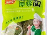 威海 家晓藻尚好系列 海藻原浆面 特色面 适合老人儿童 山东特产
