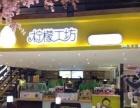 鹰潭一点点奶茶加盟 整店输出 免费考察项目