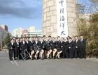 中国海洋大学旅游管理国际邮轮乘务专业
