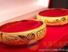 漳州回收黄金,足金,千足金,铂金,3D硬金,k金,白金等